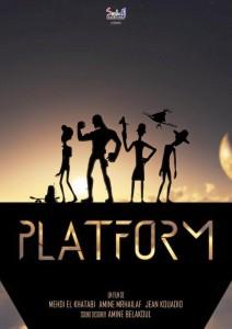 Court-métrage Platform des étidoants de Studio M Casablanca