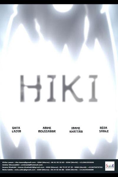 hiki studio m casablanca